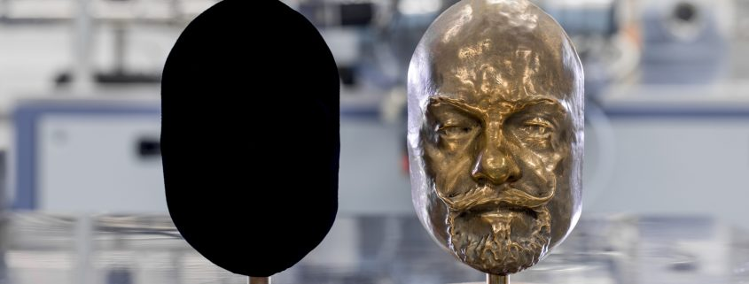 Vantablack paint Surrey Nanosystems
